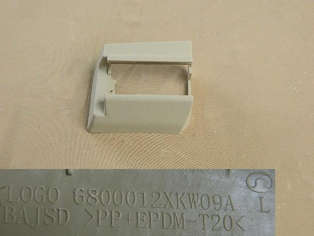 6800012XKW09AE3