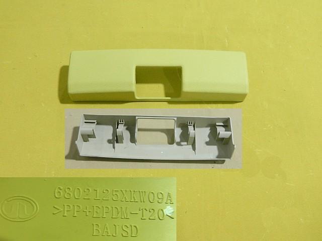 6802125XKW09AE3