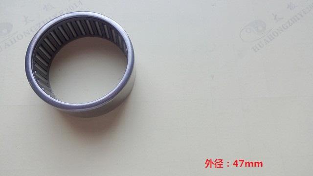 HK4020