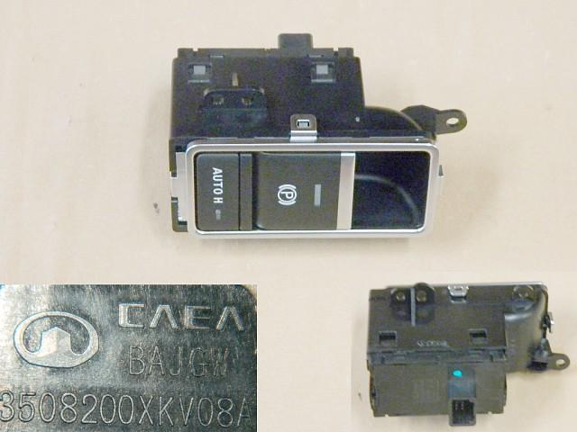 3506660XKV09A