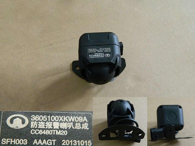 3603180XKV09A
