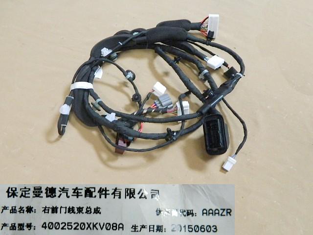 4002510XKV08A