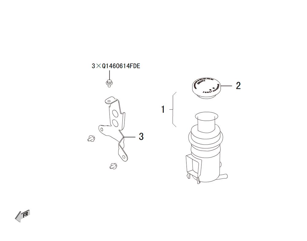 бак гидроусилителя