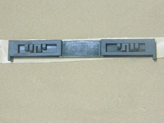 5206352XKV08A