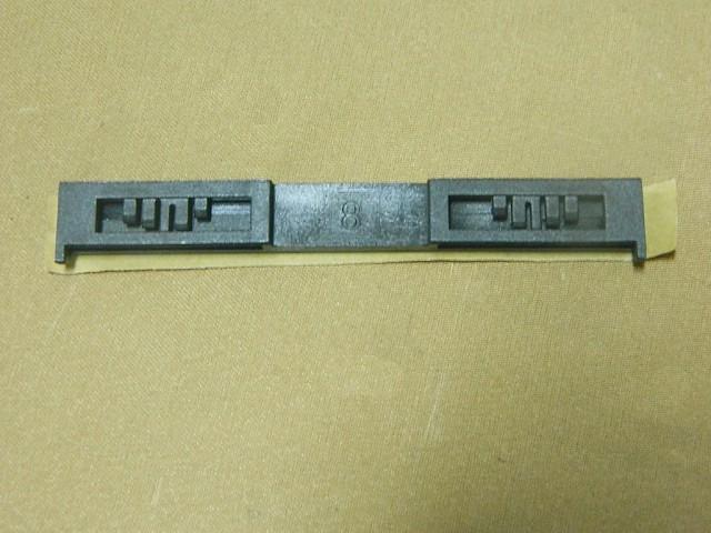 5206353XKV08A