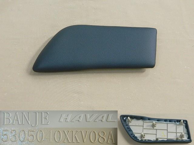 5305032XKV08A86
