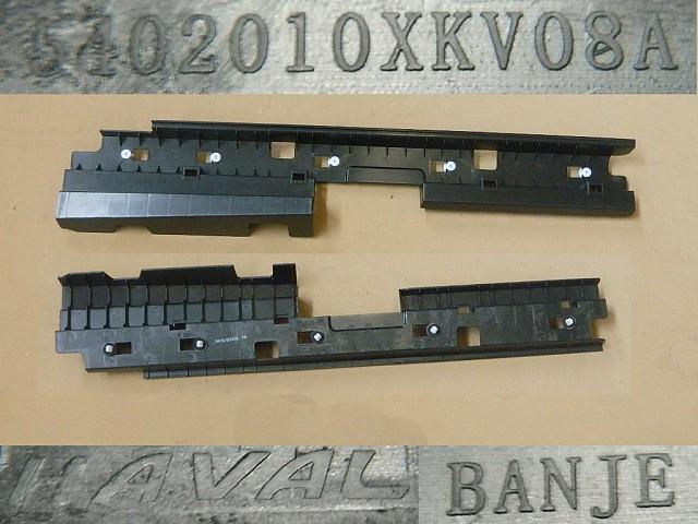 5402020XKV08A