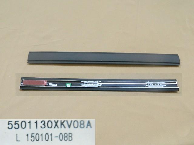 5501140XKV08A