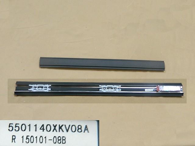 5501115XKV08A