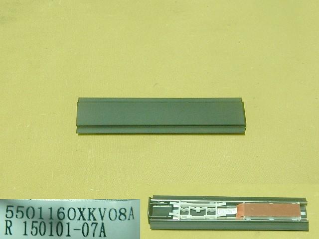 5501150XKV08A