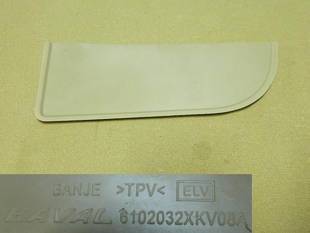 6102032XKV08A86