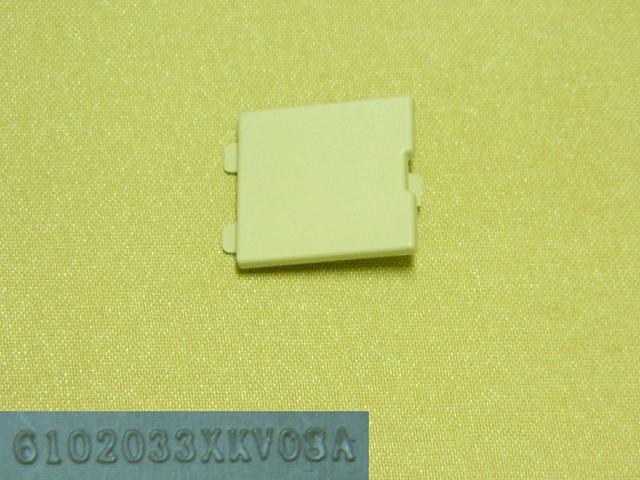 6102033XKV08A86