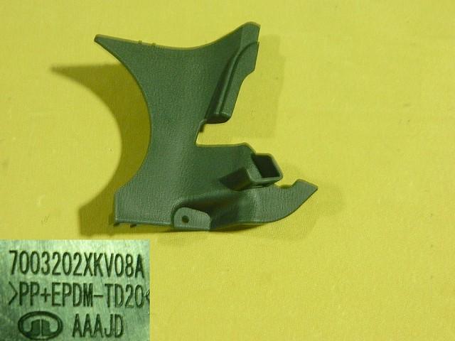 7003201XKV08A86