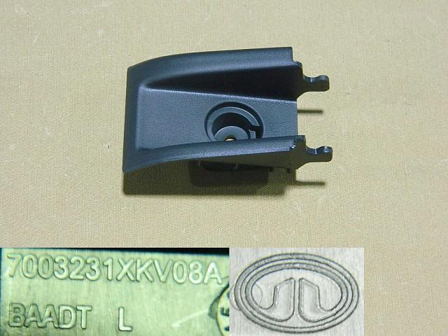 7003210XKV09A
