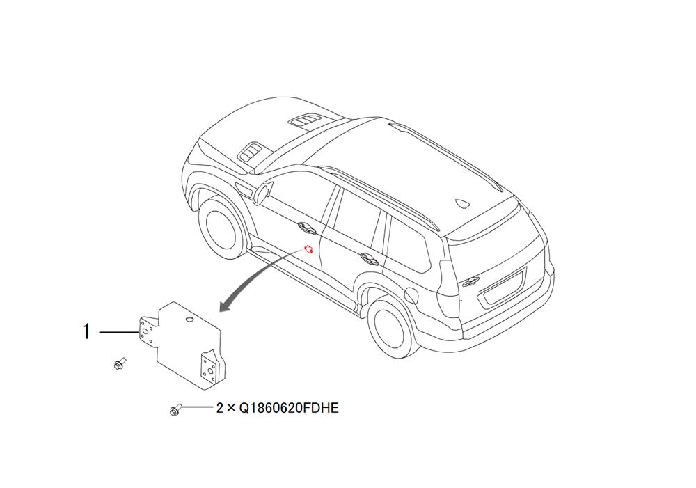 модуль двери водительской