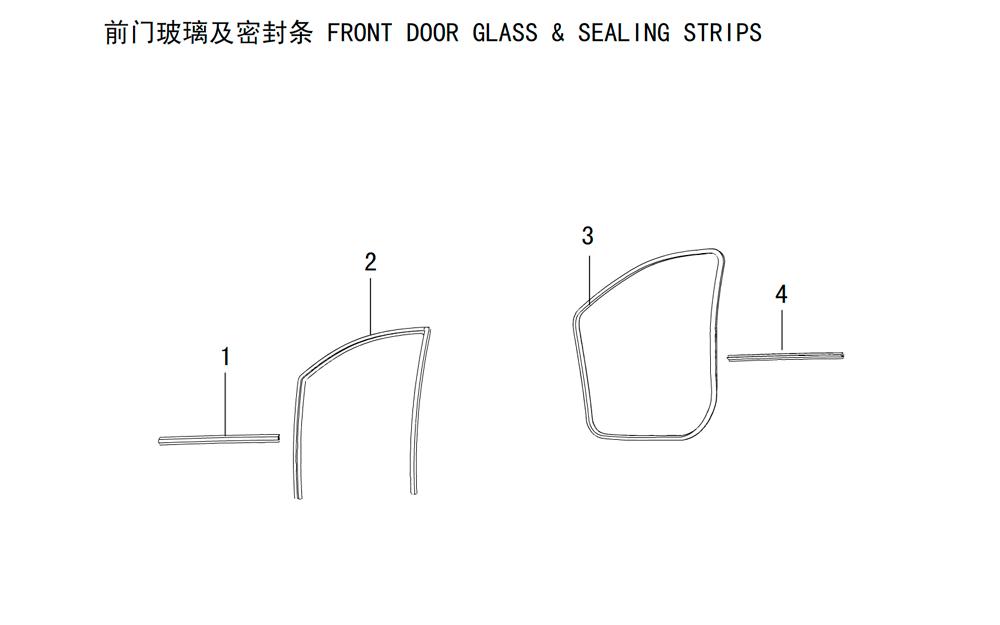 стекло передней двери