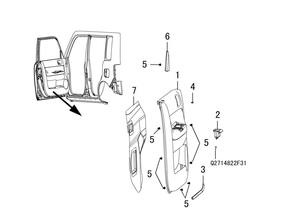 трим панель передней двери