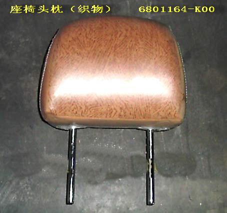 изображение 6801164-K00