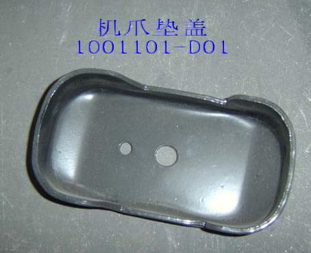 1001101-D01