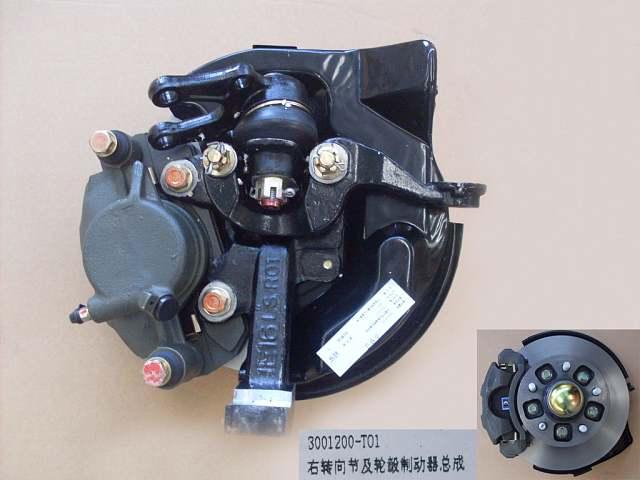 изображение 3001200-T01