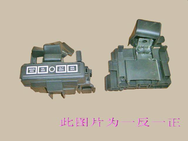 изображение 3722010-T01