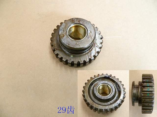 изображение 5GA-1701400
