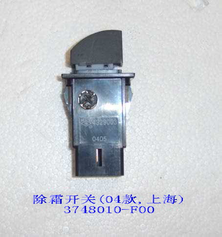 изображение 3748010-F00