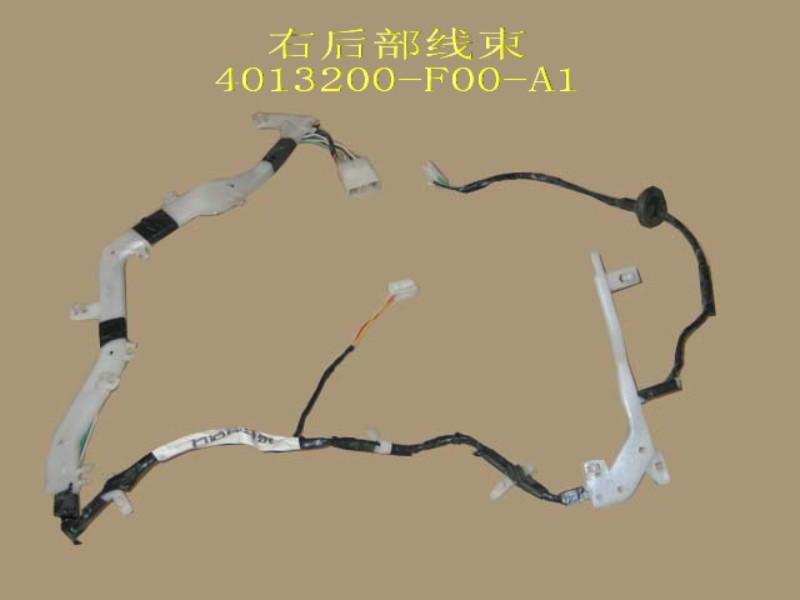 изображение 4013200-F00-A1