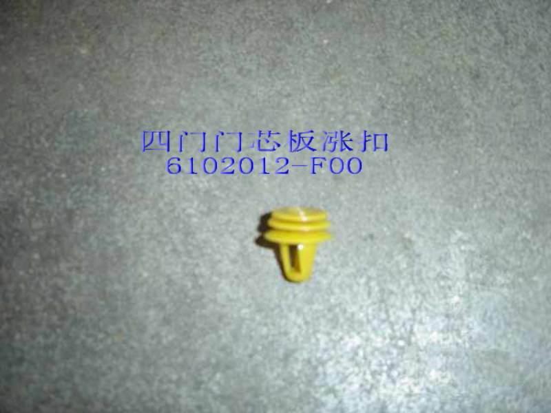 изображение 6102012-F00