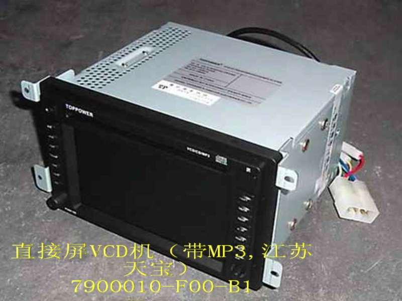 изображение 7900010-F00-B1