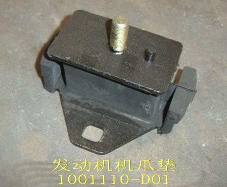 1001110-D01