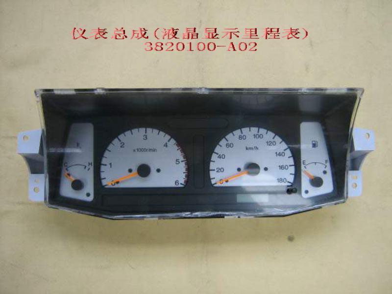 изображение 3820100-A02