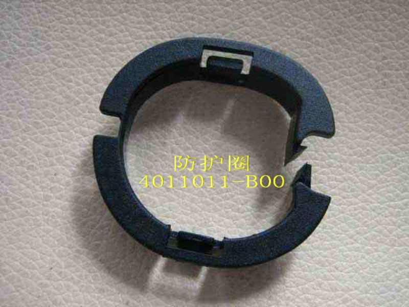 изображение 4011011-B00