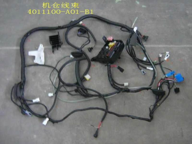 изображение 4011100-A01-B1