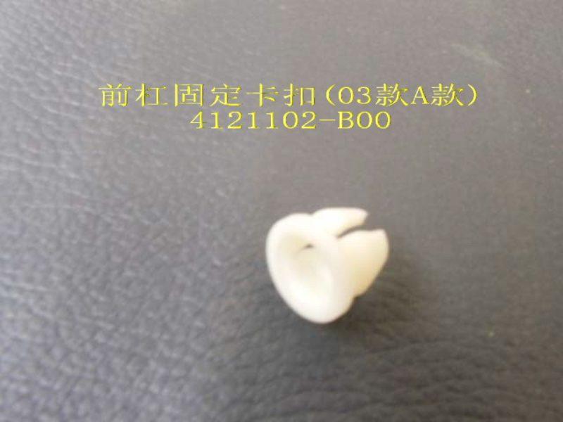изображение 4121102-B00