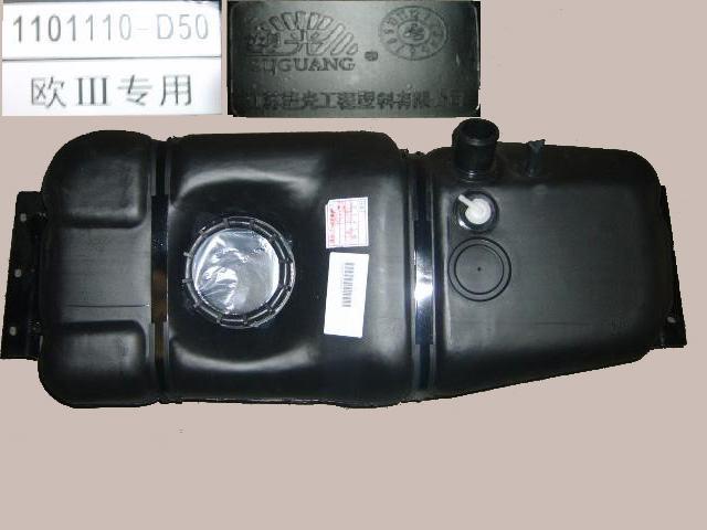 изображение 1101110-B17
