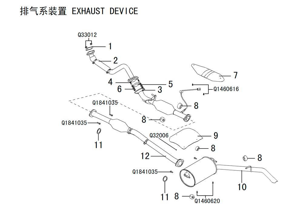 система вывода отработанных газов 2