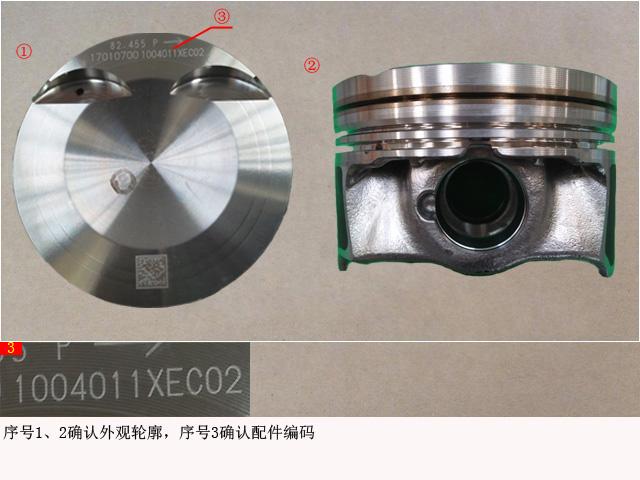 изображение 1004011XEC02-M