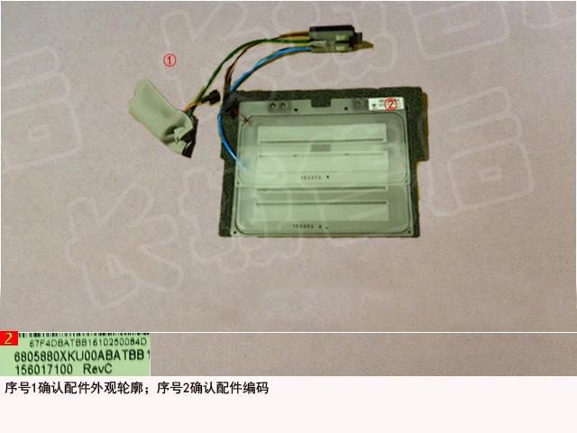 изображение 6805880XKU00A
