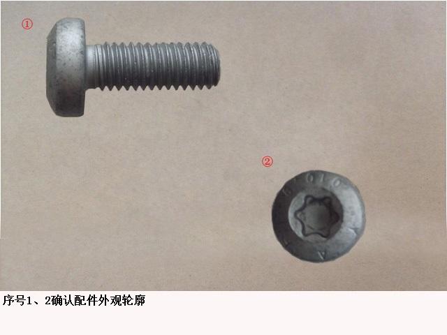 изображение Q215B0616TFDE