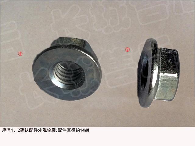 изображение Q32006F70E