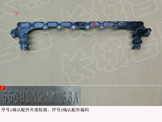 5509202XKU33A