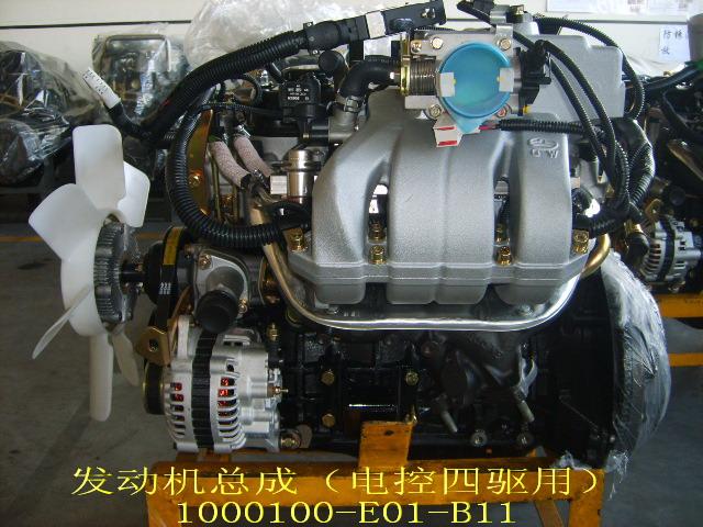 изображение 1000100-E01-B11