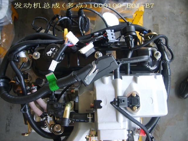 изображение 1000100-E01-B7