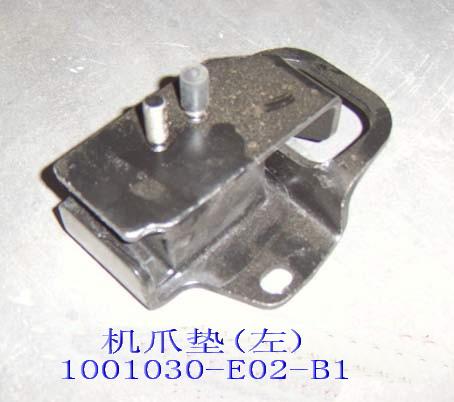 изображение 1001030-E02-B1