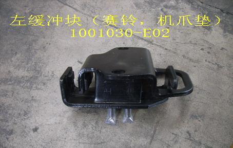изображение 1001030-E02