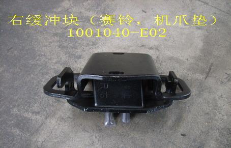 изображение 1001040-E02