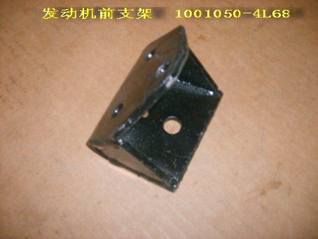 изображение 1001050-4L68